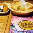 O bolinho de bacalhau e a porção de pasteis também. (foto: Guilherme Grandi)