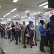Foto: Divulgação / Sindicato dos Empresários Lotéricos do Paraná