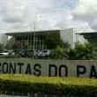 Foto: Divulgação / Tribunal de Contas do Paraná