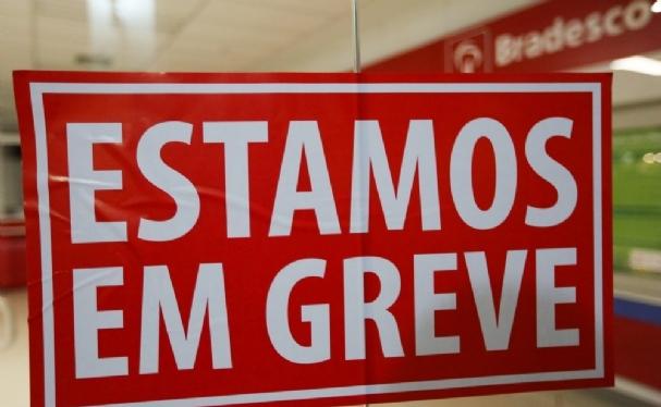 Sindicato dos Bancários de Curitiba e Região