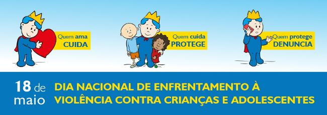 Imagem / divulgação Hospital Pequeno Príncipe